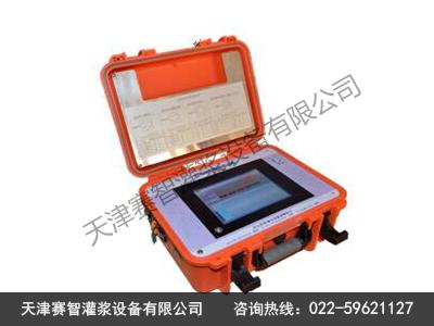灌漿自動記錄儀
