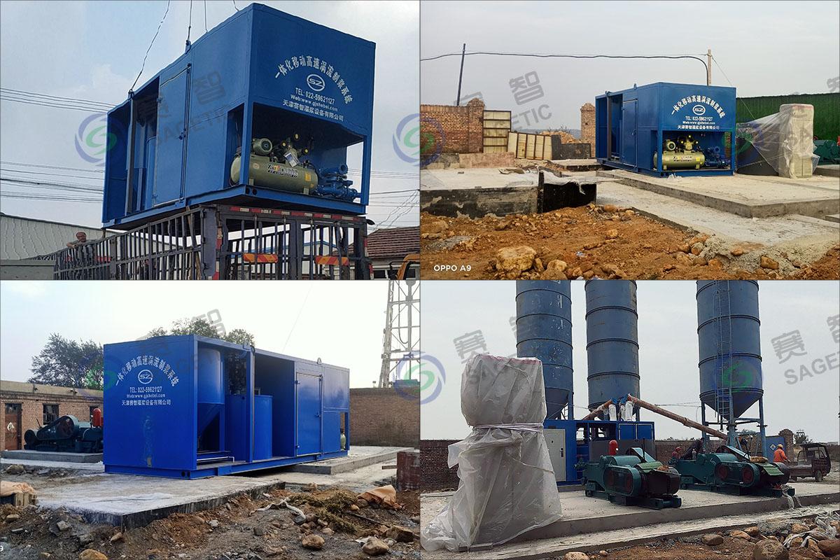 邯鄲信恒鉆探工程有限公司郭二莊礦地面注漿工程