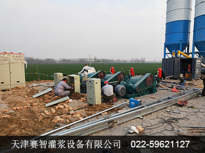 山东齐河邱集煤矿注浆站