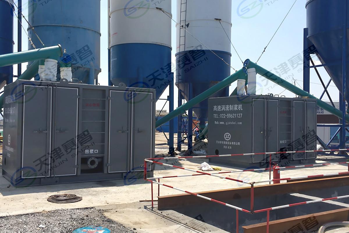 山東君宏基礎工程有限公司混合注漿站