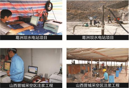 灌浆记录仪项目施工案例
