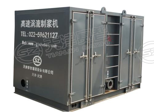 新型涡流高速制浆机