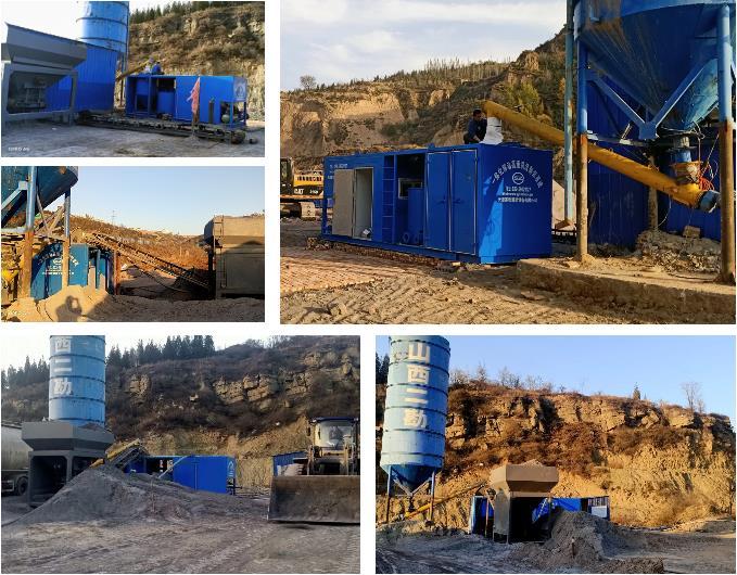 水泥粉煤灰混合浆液注浆站项目
