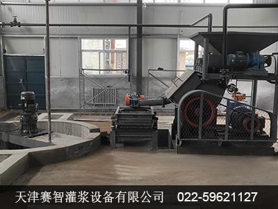 冀中能源葛泉東井製漿站新建與改造升級工程