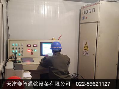 室内计算机综合控制室