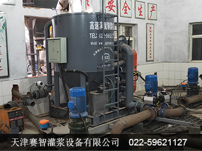 高速涡流制浆系统升级中