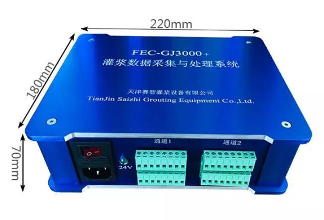 FEC-GJ3000+灌浆记录仪 体积小