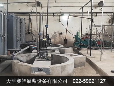 冀中能源葛泉东井制浆站新建与改造升级工程