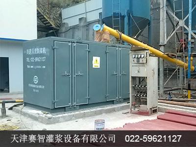 云南毛坪铅锌矿混合浆液制浆站