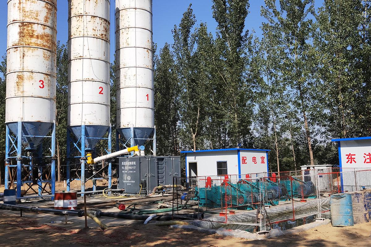 济宁煤炭总局透水注浆项目
