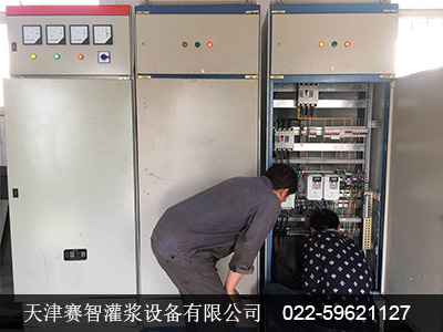 冀中能源葛泉東井制漿站新建與改造升級工程