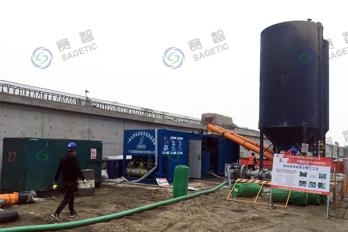 <p> 广东盛瑞江苏项目一体化高速涡流制浆系统 </p>
