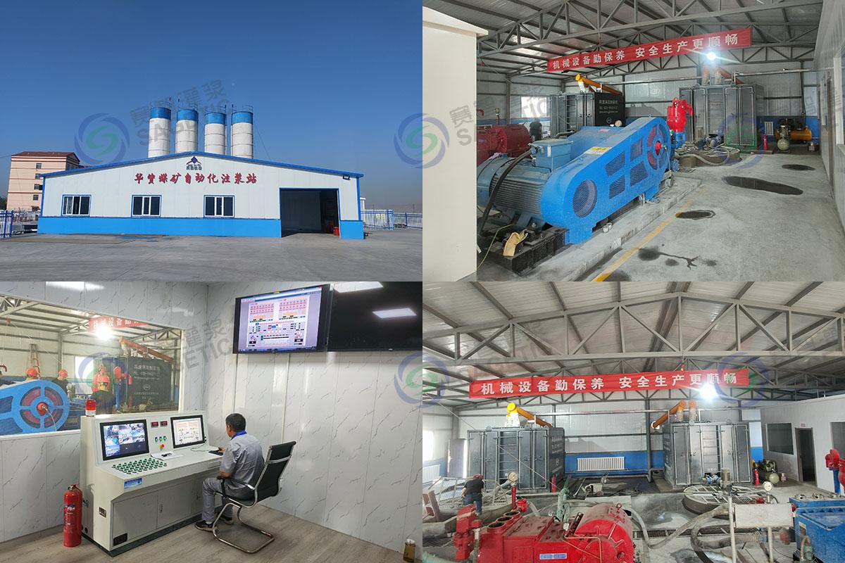 內蒙古烏海市滴力幫烏素煤礦奧灰水害地面區域治理自動化注漿站