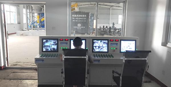 自動化制漿智能綜合控制系統案例