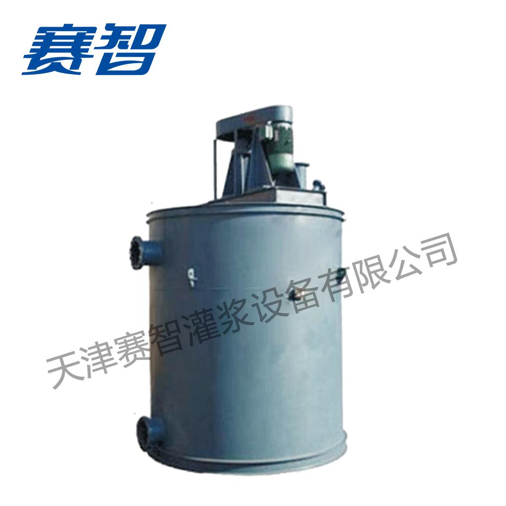 低速搅拌储浆桶