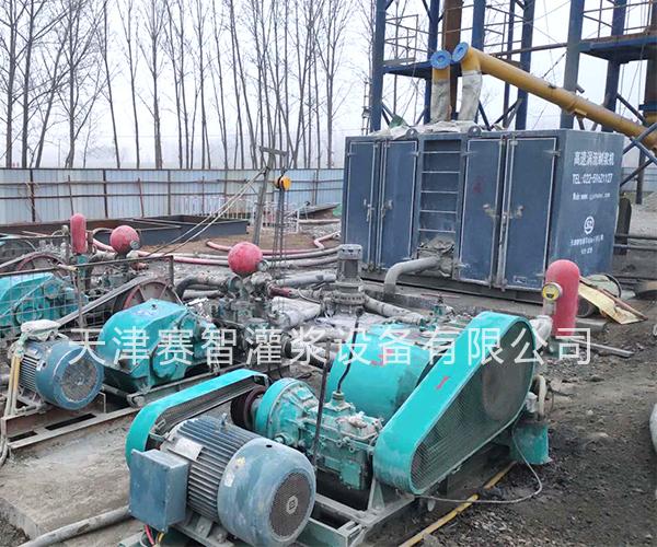 煤矿高速涡流水泥注浆站