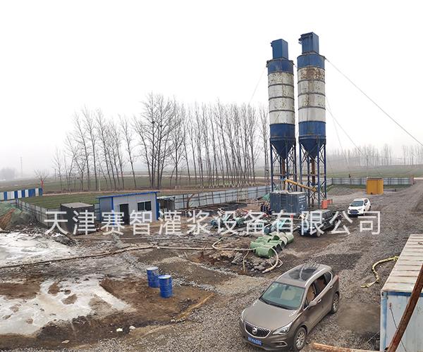 煤矿防治水与防灭火系统采空区注浆