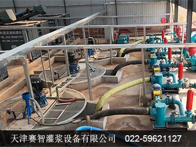 整站注浆设备生产施工图
