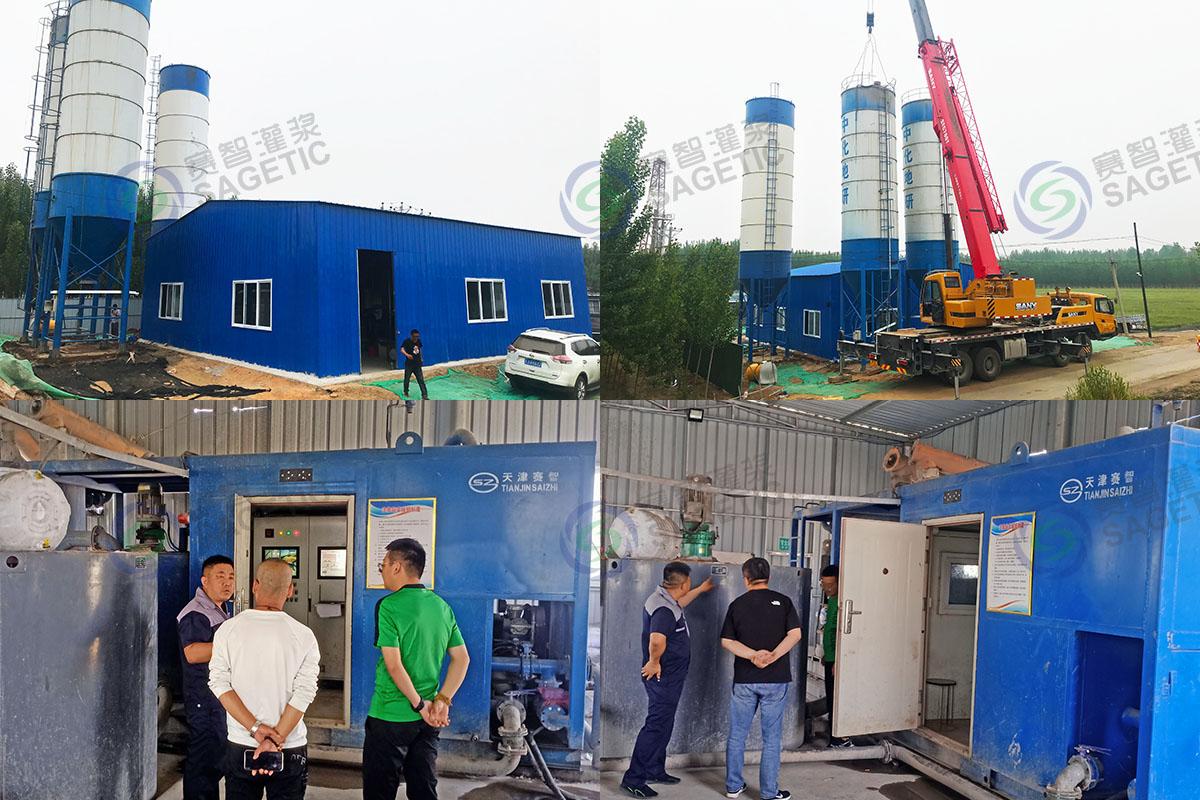 邢臺東龐礦西龐井區域治理項目注漿站建設