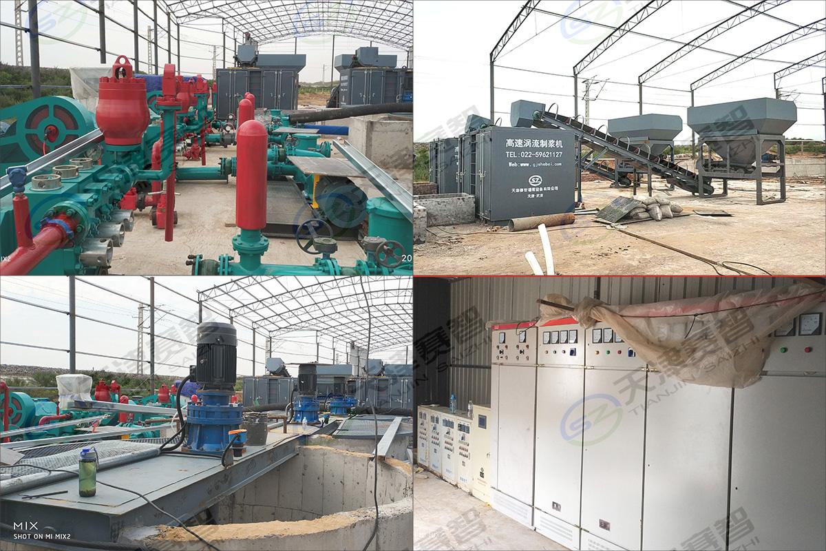 內蒙古門克慶煤礦混合漿液注漿站