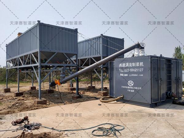 矿用水泥制浆机双层高速搅拌机