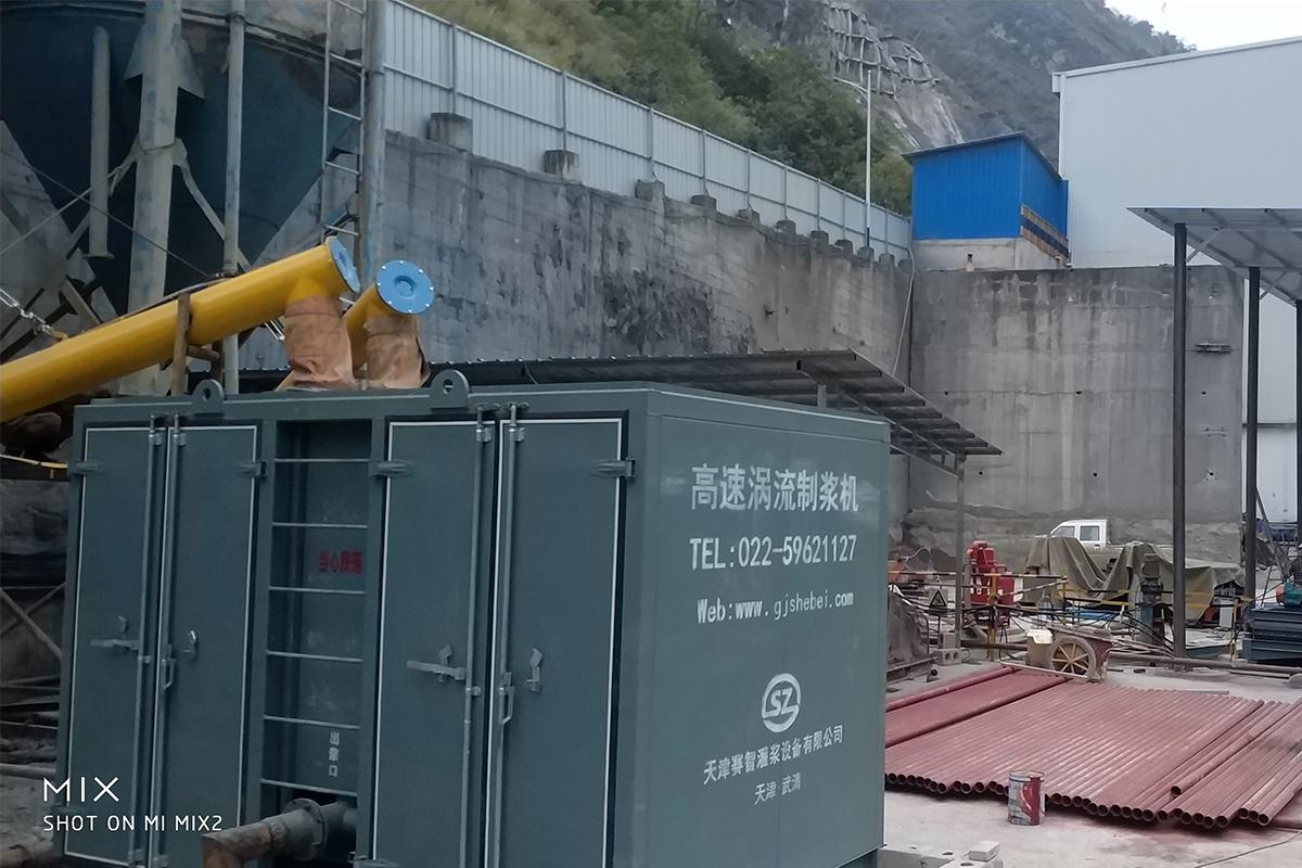 <a>云南毛坪铅锌矿混合浆液制浆站</a>
