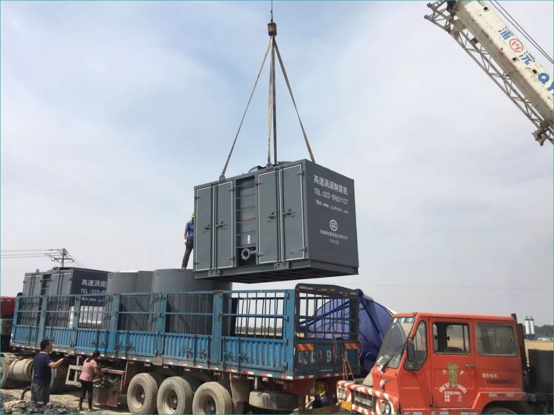 2019-6-13山東趙官能源注漿站工程設備到貨驗收