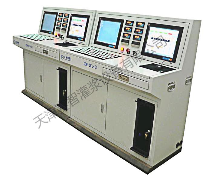 計算機自動化控制柜