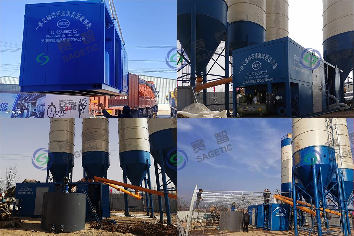 河南省豫西煤田高家堡煤礦三盤區頂板含水層預注漿堵水減水項目