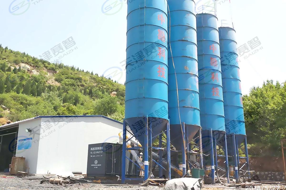 山西陽煤寺家莊注漿堵水工程