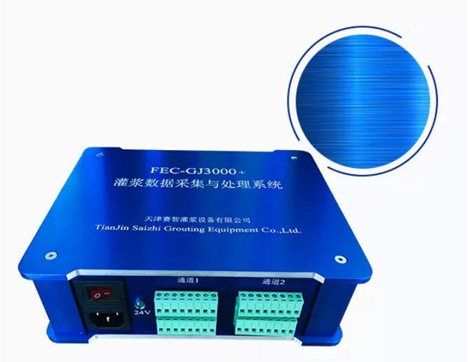FEC-GJ3000+灌浆记录仪 产品外观