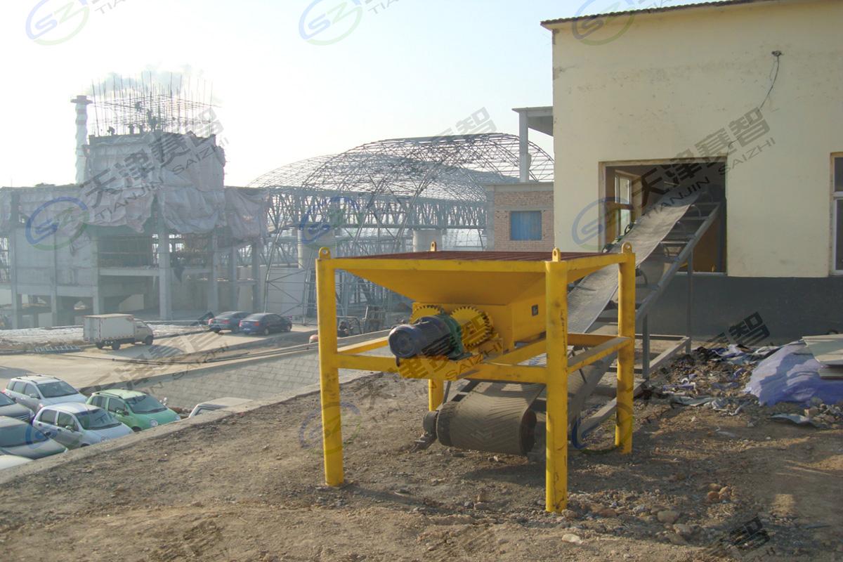 山西煤炭運銷集團自動化黃泥制漿