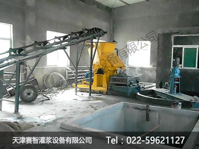 霍州煤电集团临县庞庞塔煤矿黄泥注浆站