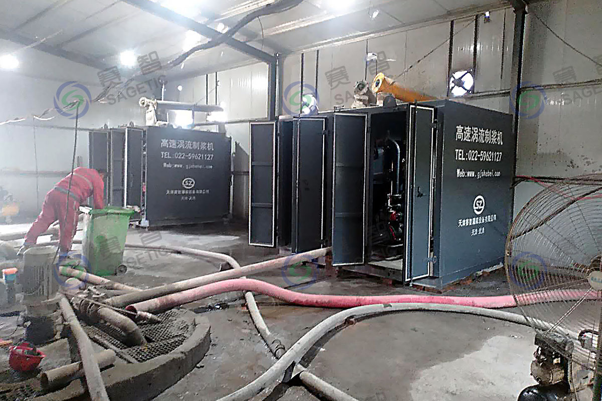 <p> 中煤地質集團山東邱集煤礦注漿站升級改造 </p>