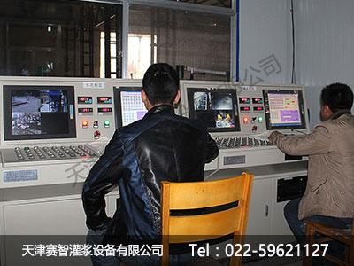 室内计算机控制系统监控各运行参数