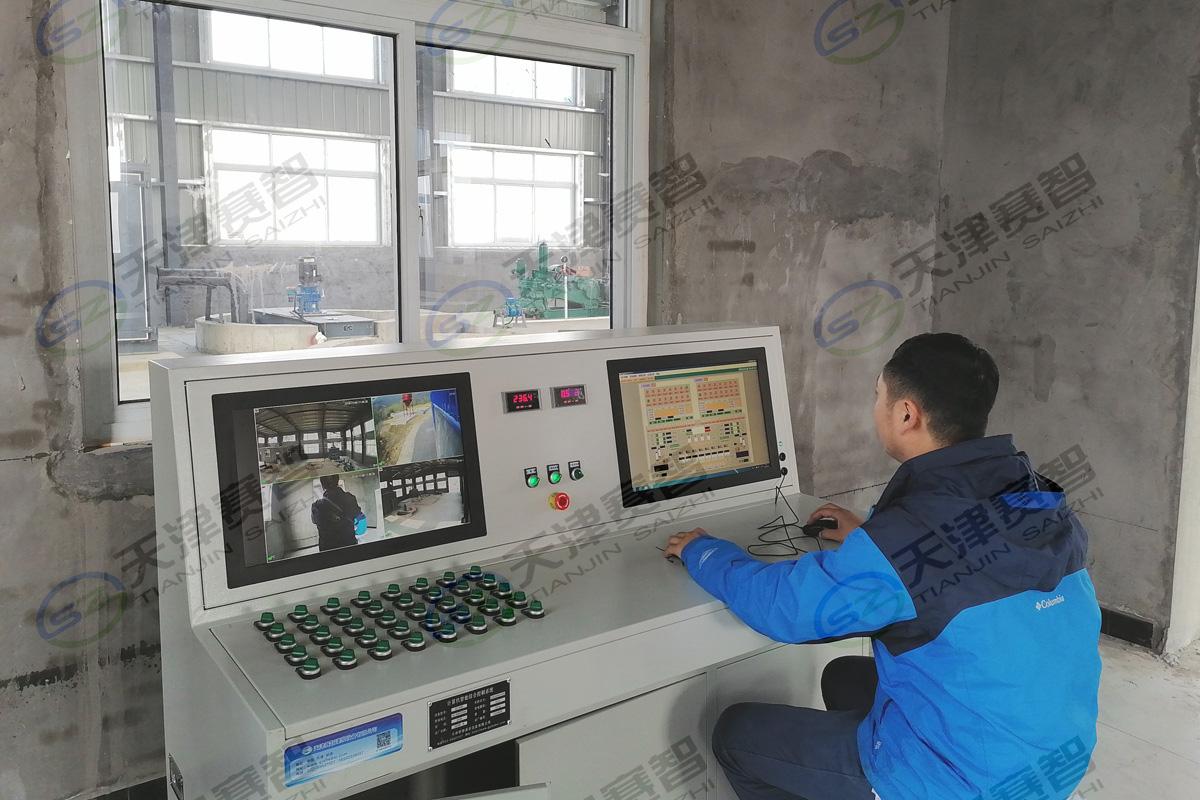河南蹬槽煤礦防治水混合漿液注漿站
