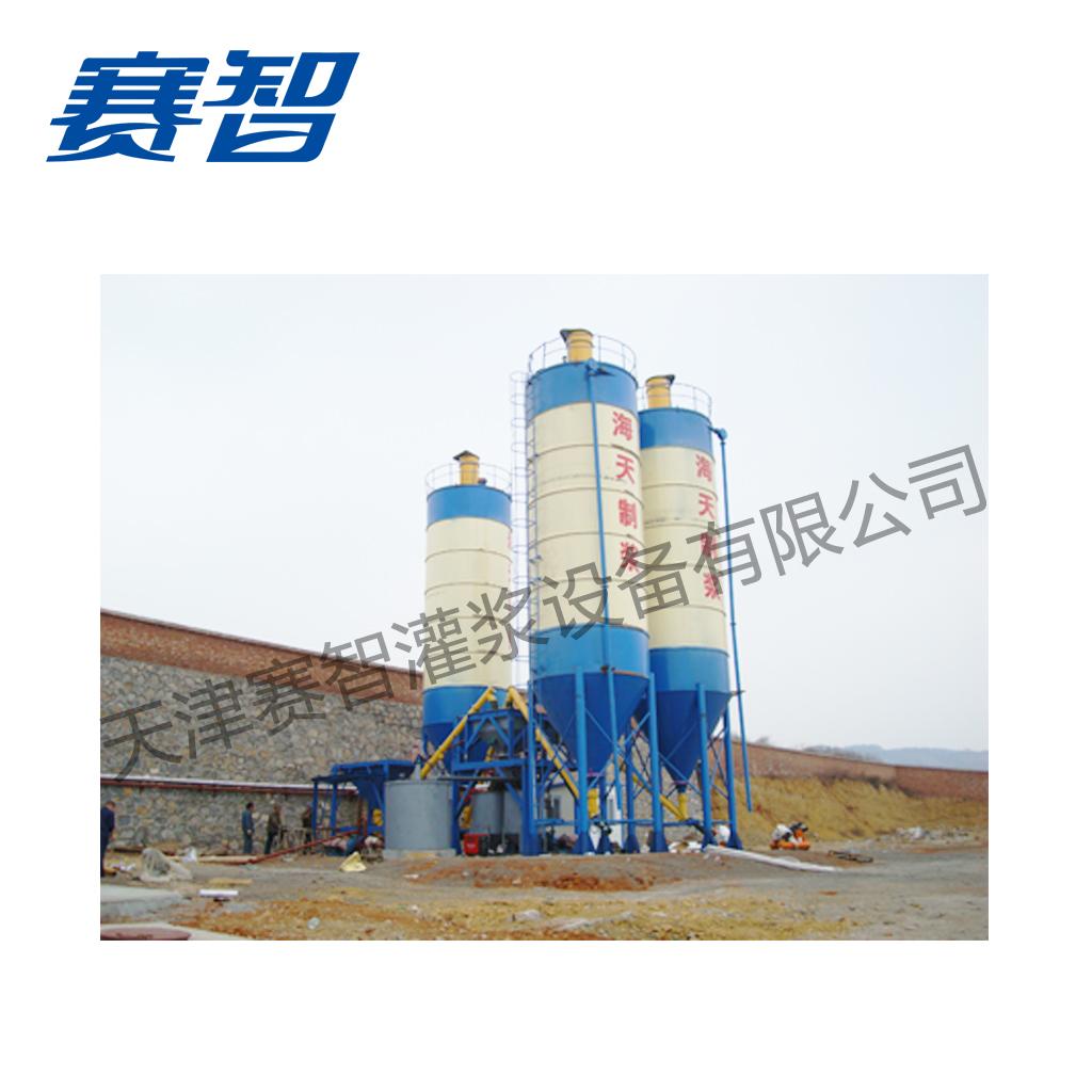 水泥、粉煤灰混合浆液制浆系统