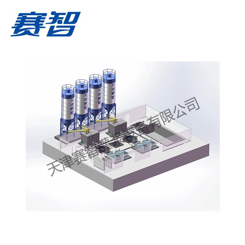 高速涡流制浆系统