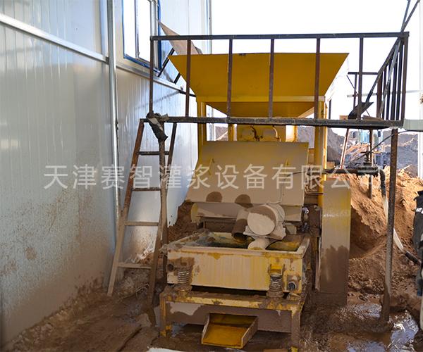 煤矿黄泥灌浆站系统图高速涡流制浆站