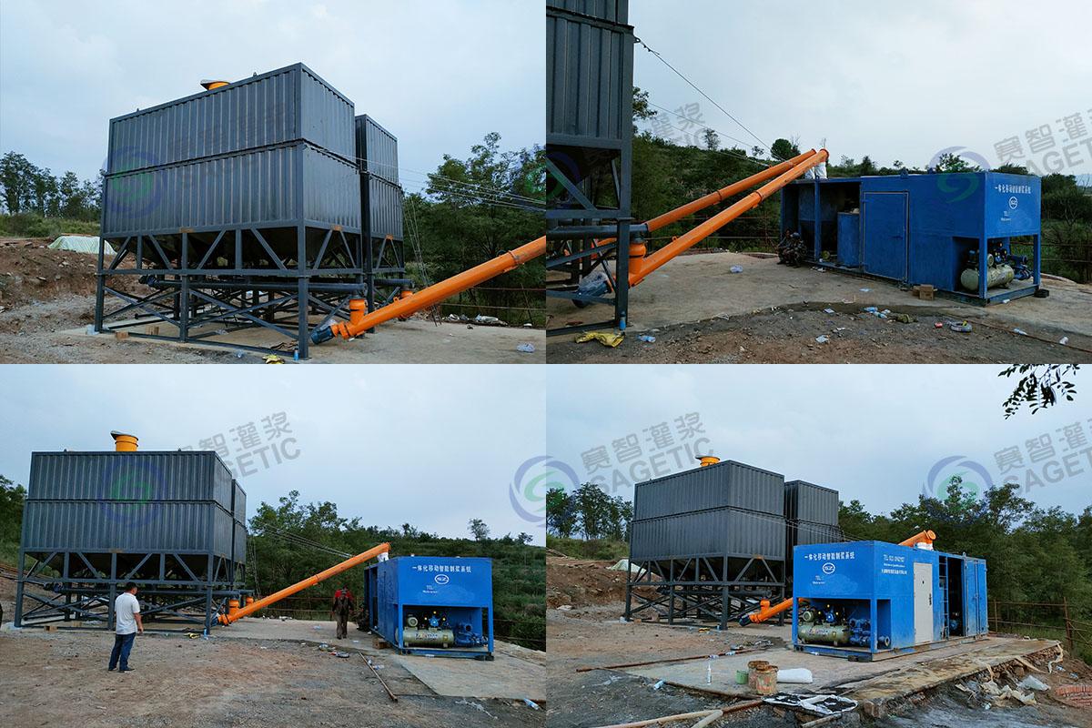 山西太行礦業晉城項目一體化移動高速渦流制漿系統