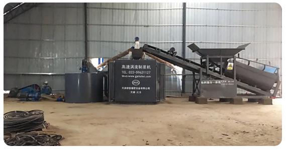 天津賽智承接的山西交科巖土工程有限公司注漿系統設備安裝調試工作順利完工