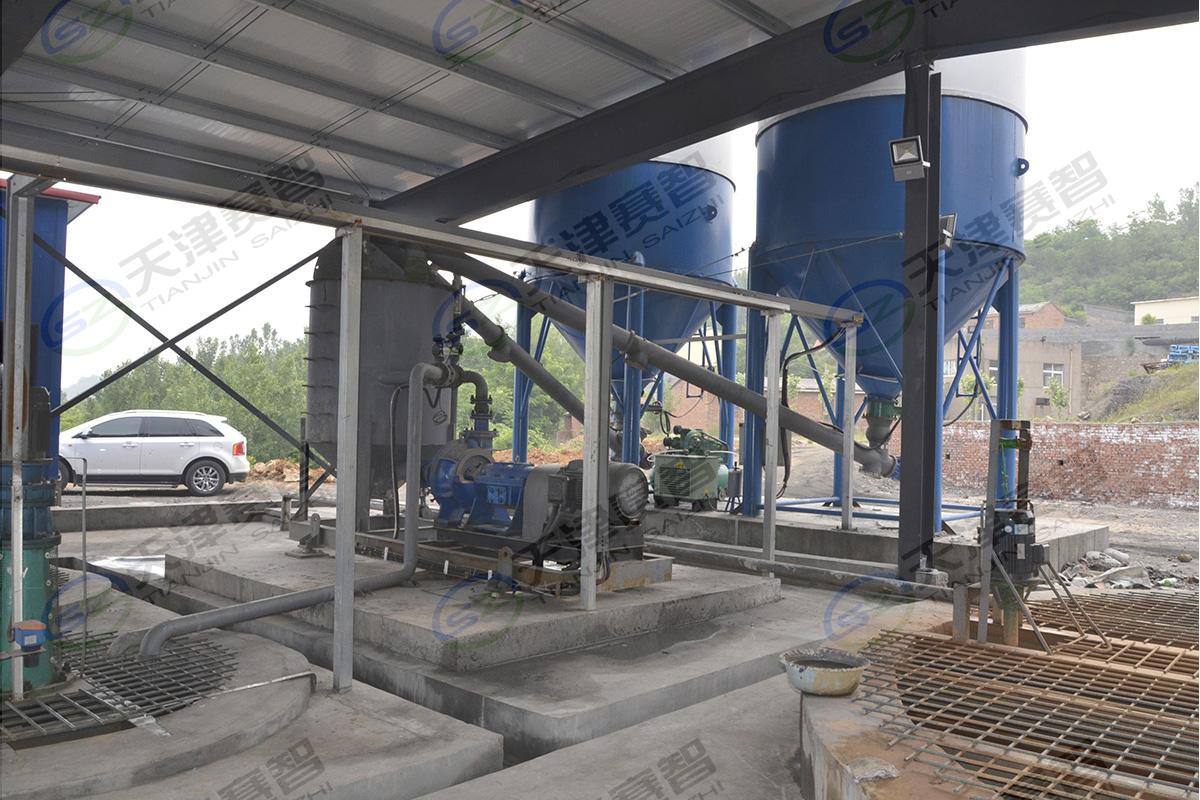 河南洛陽云頂煤業混合漿液制漿站