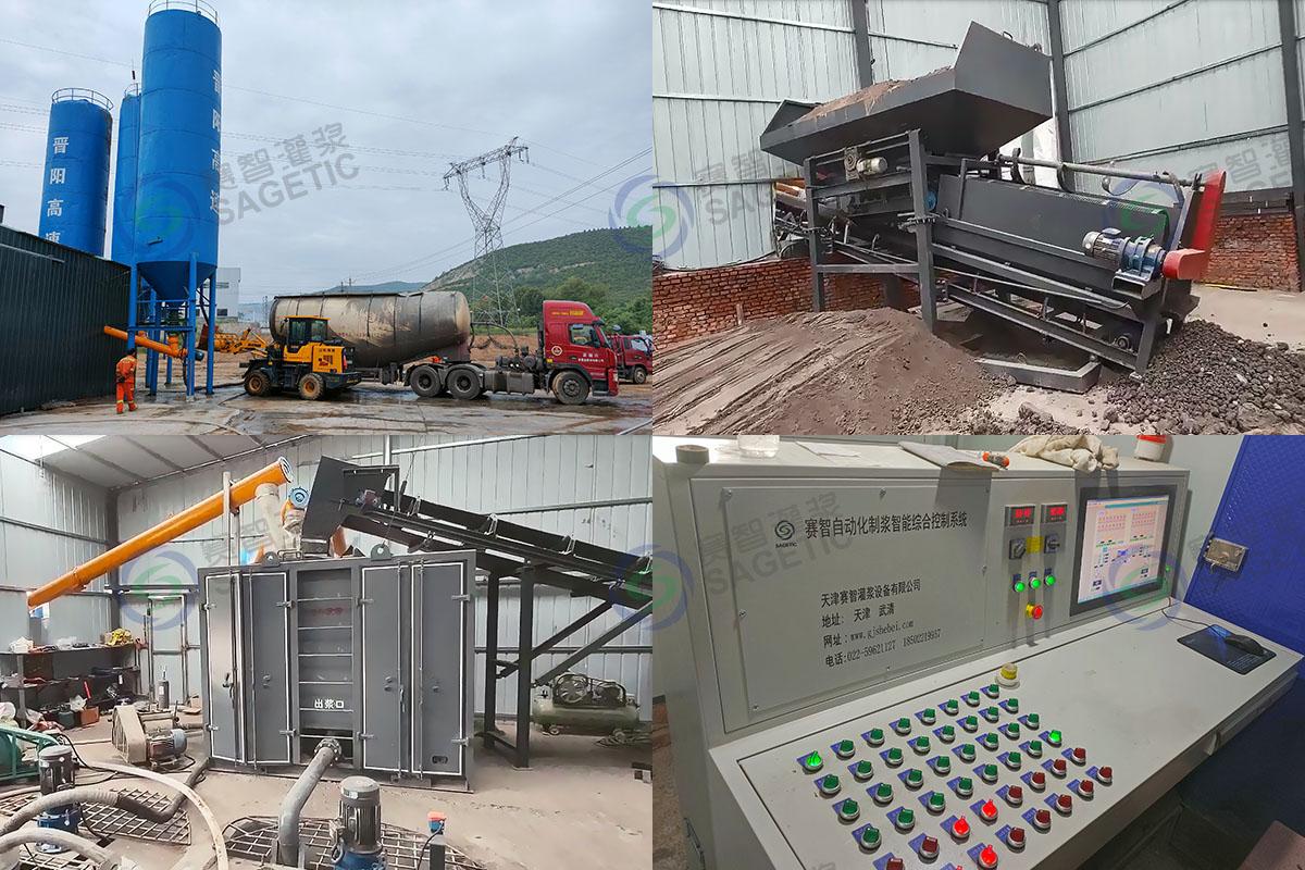 山西交科晉城項目自動化制漿系統設備
