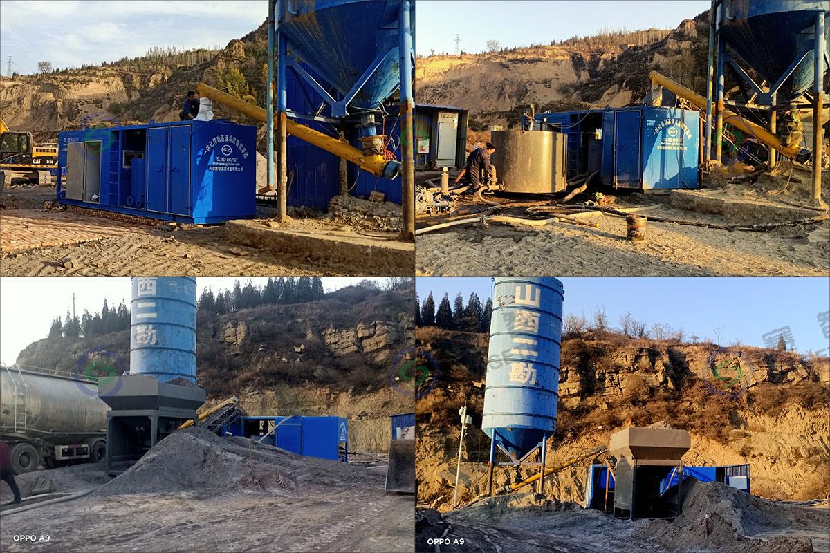 山西省第二地質工程勘察院柳林項目注漿站設備租賃
