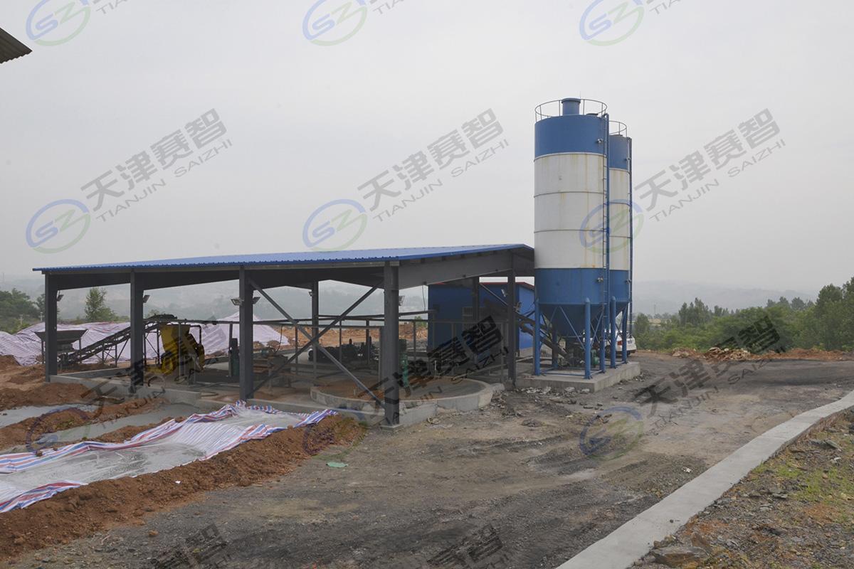 河南洛陽義煤集團混合漿液制漿站