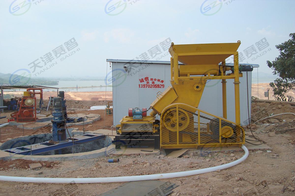 江西九江城門山銅礦黃泥制漿