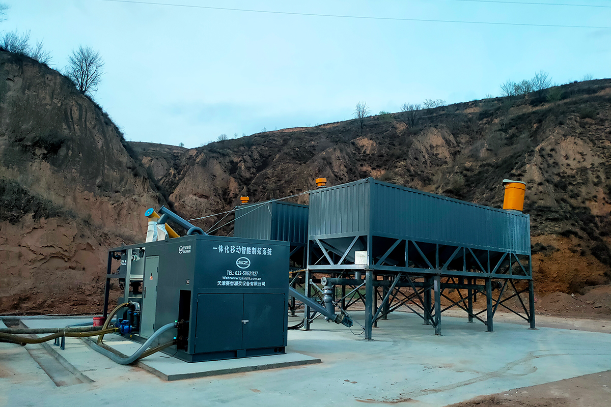 <a>山西龙泉工作面底板水害区域治理注浆</a>