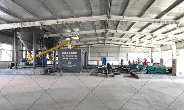 黄泥自动化制浆站设备自动运行系统