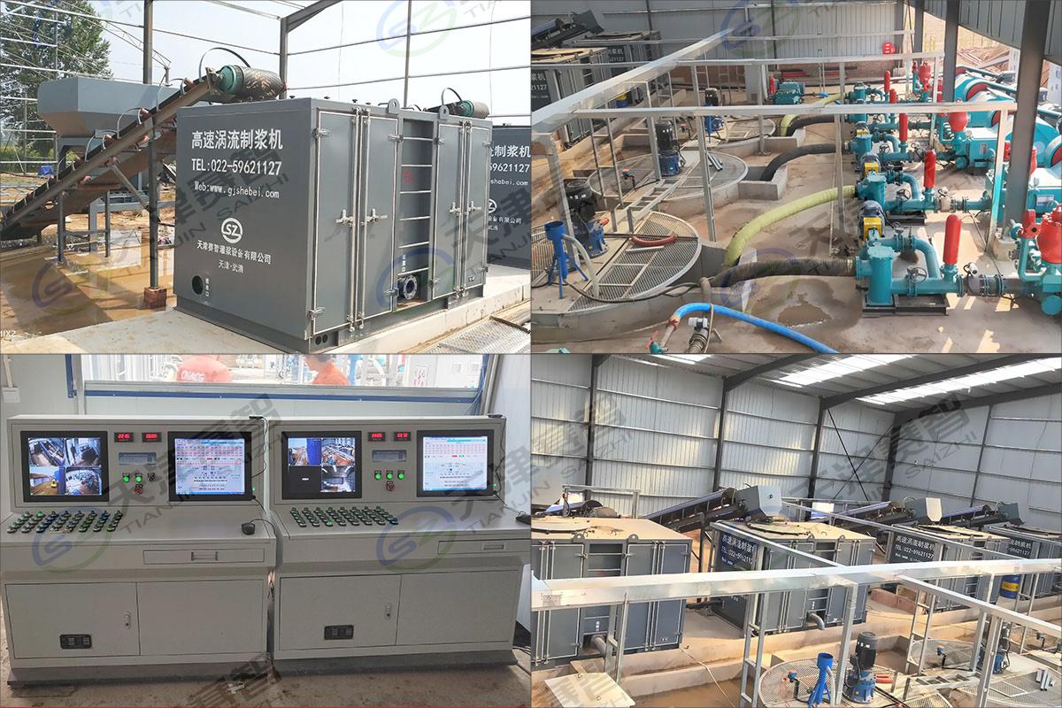 山西王莊煤礦地面充填自動化注漿
