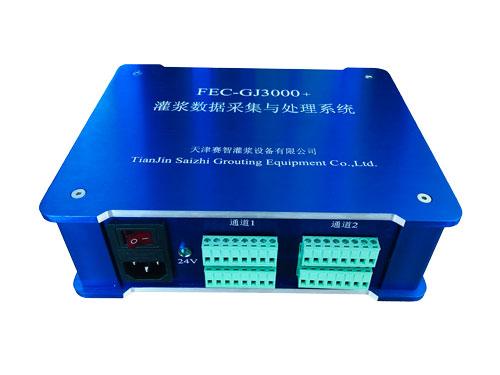 灌浆记录仪FEC-GJ3000+